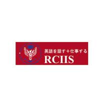 RCIIS