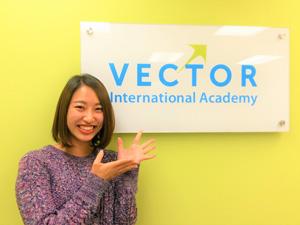 Vector 生徒の声